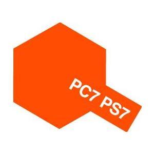 タミヤ PS-7 オレンジ