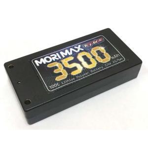 【ネコポス対応】TOPLINE(トップライン)/TP-65/MORI MAX 3500mAh/7.4V 100C ショートサイズLi-Poバッテリー