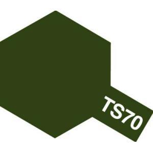 タミヤ/TS-70/OD色(陸上自衛隊)|rc-yumekukan