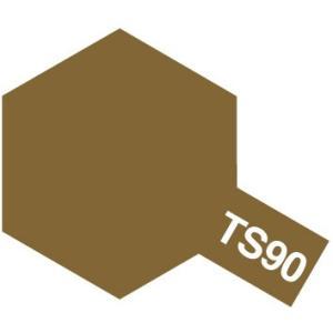 タミヤ(TAMIYA)/TS-90/TSスプレー 茶色(陸上自衛隊)