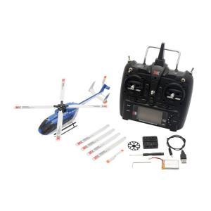 ハイテック(HiTEC)/XK124-B/K124 6chブラシレスモーター3D6Gシステムヘリコプター プロポレスパッケージ※送信機なし|rc-yumekukan