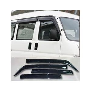 サイドバイザー(ハイゼットカーゴ/アトレーワゴン) ワイド 型式:S320/S321/330/331V 年式:16/12〜 rca