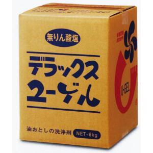 業務用 モクケン/コスモビューティー デラックスユーゲルDX 6kg/手洗い洗剤・ハンドクリーナー・ピンク色の粉石鹸|rca