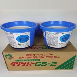 (2個セット)(送料無料)コスモビューティー クリンバー GS-2 バケツ石鹸  ホワイト 5Kg×2 ボディ用|rca