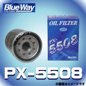 PX-5508 Blue Way ブルーウェイ オイルフィルター オイルエレメント ホンダ用|rca