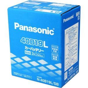(送料無料)パナソニック バッテリー 自動車...の関連商品10