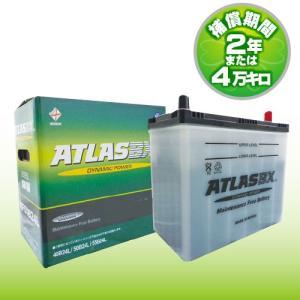 ATLAS 60B24RS アトラス バッテリー (D端子 太ポール)|rca