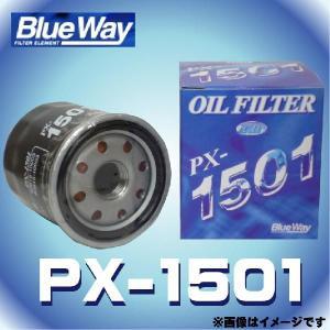 PX-1501 Blue Way ブルーウェイ オイルフィルター オイルエレメント トヨタ/ダイハツ用|rca
