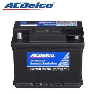 ACDelco LN2 (DIN:H5)ACデルコ 欧州車用バッテリー(旧品番:20-55/ 20-60)|rca