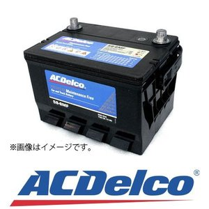 ACDelco LN4 (DIN:H7)ACデルコ 欧州車用バッテリー(旧品番:20-80)|rca