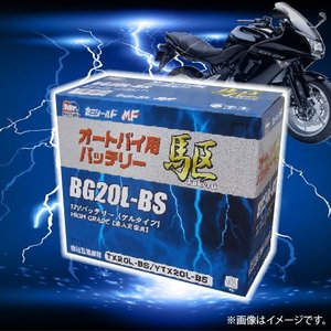 BB12AL-A2 駆けるバイクバッテリー