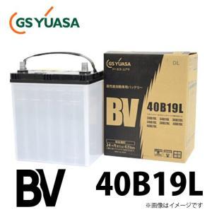GS YUASA  ユアサ BV-40B19L  BVシリーズ 28AH  国産車用バッテリー|rca