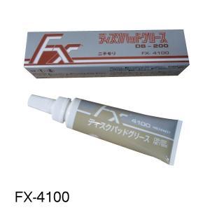 ニチモリ ディスクブレーキ鳴き防止用ディスクパッドグリース DB-200 (FX-4100) 60g|rca