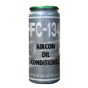 (単品)グラン化学 HFC-134a(R134a) エアコンオイルコンディショナー 50cc×1本|rca