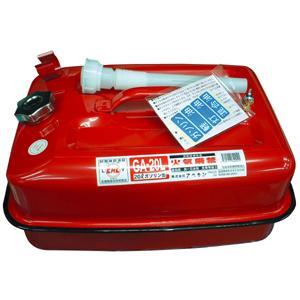 ガソリン携行缶 横型 20L GA-20L rca