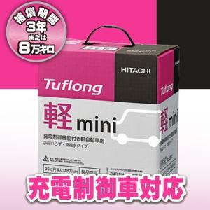KMI44B20R Tuflong 軽mini 日立 充電制...