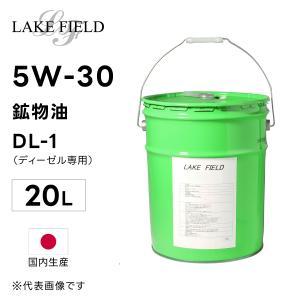 LAKE FIELD エンジンオイル DL-1 5W-30 20L  鉱物油 国産(ディーゼル車専用)|rca