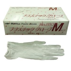 ミリオン プラスチックグローブ No.310 Mサイズ 100枚入り rca