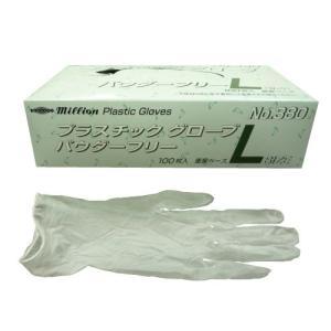 ミリオン プラスチックグローブ No.380 Lサイズ 100枚入り パウダーフリー rca