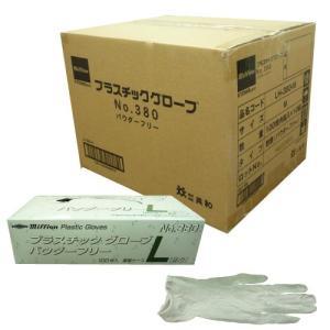 ミリオン プラスチックグローブ No.380 Lサイズ 100枚入り×10箱 パウダーフリー rca