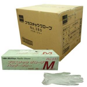 ミリオン プラスチックグローブ No.380 Mサイズ 100枚入り×10箱 パウダーフリー rca