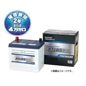 (代引手数料/送料無料)ATLAS NF90D23L アトラス プレミアムバッテリー 充電制御車対応 (互換 80D23L/85D23L)|rca