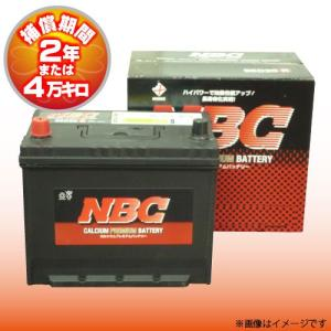 NBC 115D31R 密閉式/シールドメンテナンスフリー 自動車用バッテリー  (互換 95D31R/105D31R)|rca