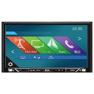 【生産終了】クラリオン NX505  8GB 7型ワイド  2X2フルセグチューナー内蔵/DVD AVライトナビゲーション rca