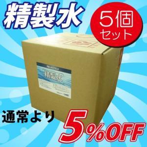 【大特価】 バッテリー 精製水 20L コック付 【5個セット】|rca
