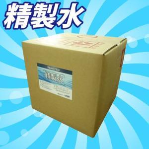 【大特価】 バッテリー 精製水 20L コック付 【1個】|rca