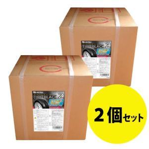 (2個セット)水性 レザー&タイヤワックス タイヤWAX  タイヤブラックZ 18L LW20×2
