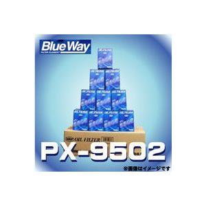 【10個入】 PX-9502 Blue Way ブルーウェイ オイルフィルター オイルエレメント ダイハツ/マツダ/スズキ用|rca