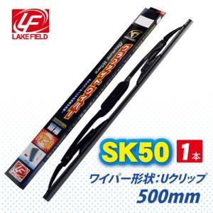 (景品付き)グラファイトワイパーブレード 500mm SK50|rca