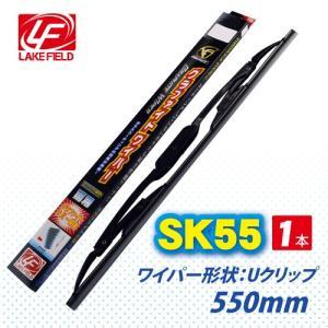 (景品付き)グラファイトワイパーブレード 550mm SK55|rca