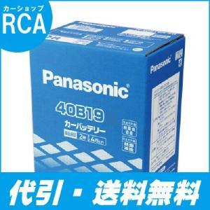 (代引無料)N-40B19L/SB パナソニッ...の関連商品3