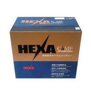 HEXA ヘキサ バッテリー 50D20L