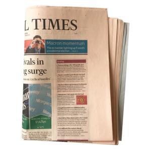 国内発行版、未使用の英字新聞です。  商品の梱包・プレゼントの包装などにお使い頂けます。  【内容】...