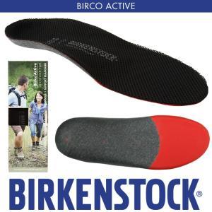 birkenstock birco active hr birkoactive. Black Bedroom Furniture Sets. Home Design Ideas