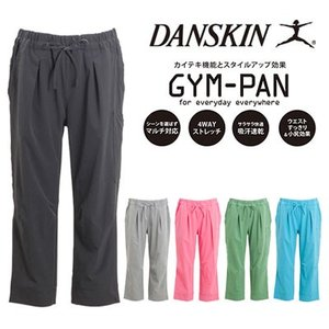 DANSKIN ダンスキン レディース GYM-PANクロップパンツ DB45130X ジムパン ダンス フィットネス ヨガ|rcmdfa
