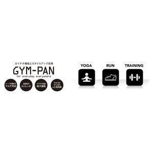 DANSKIN ダンスキン レディース GYM-PANクロップパンツ DB45130X ジムパン ダンス フィットネス ヨガ|rcmdfa|05