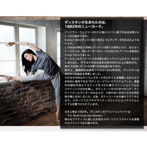 DANSKIN ダンスキン レディース GYM-PANクロップパンツ DB45130X ジムパン ダンス フィットネス ヨガ|rcmdfa|06