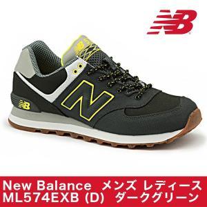 ニューバランス New Balance スニーカー ML57...