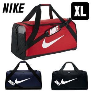 NIKE ナイキ ブラジリア 6 ダッフル XL BA5352 ボストンバッグ バッグ スポーツバッグ 大容量