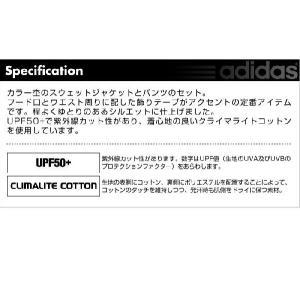 adidas アディダス レディース エッセンシャルズ ess スウェット上下セット|rcmdfa|03
