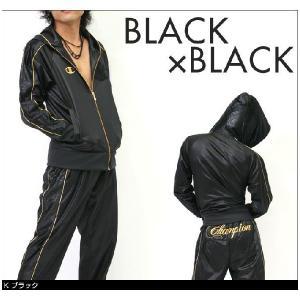 チャンピオン ジャージ champion s-mode ジャージ上 cw1316 メンズ トラックジャケット フード付き|rcmdfa|04