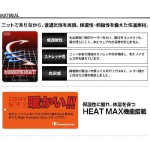 チャンピオン ジャージ champion s-mode ジャージ上 cw1316 メンズ トラックジャケット フード付き|rcmdfa|05