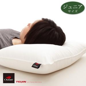 枕 日本製 帝人 アウトラスト枕 35×50 ジュニア用 洗える 国産 TEIJIN 子供|rcmdfa