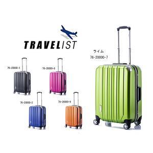 トラべリスト TRAVELIST スーツケース  61L 7...
