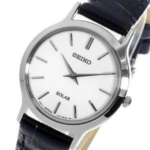 セイコー ソーラー クオーツ レディース 腕時計 SUP299P1 ホワイト|rcmdfa