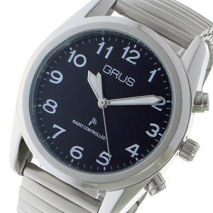 グルス GRUS ボイス電波腕時計 トーキングウォッチ クオーツ レディース ウォッチ 時計 ブラッ...